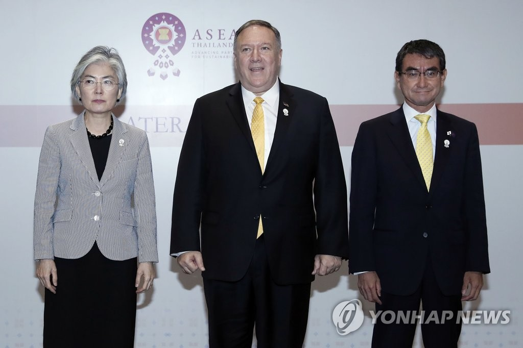 N. Korea apparently not ready yet for nuke talks with U.S.: Seoul official