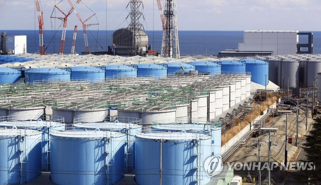 S. Korea to actively deal with radioactive water discharge from Fukushima plant