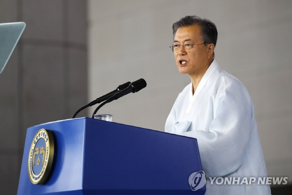 President Moon makes nice remarks for the future of Korean-Japanese relations