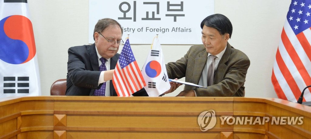 S. Korean, U.S. diplomats to meet in Seoul ahead of negotiations on defense cost sharing
