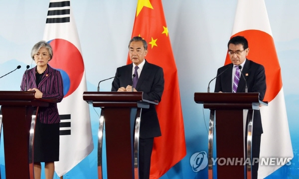Top diplomats of S. Korea, China, Japan converge on call for trilateral cooperation