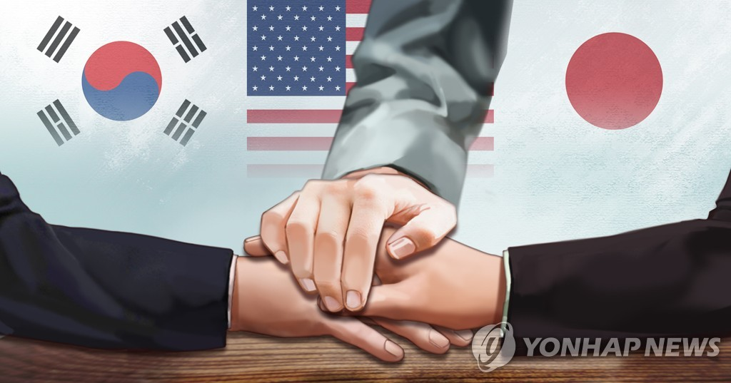 U.S. expresses 'strong concern,' 'disappointment' at termination of Seoul-Tokyo intel pact