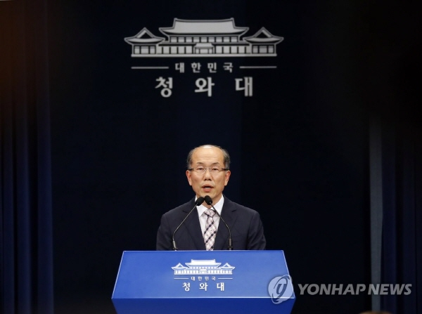 S. Korea to ditch military info-sharing pact with Japan amid trade fight