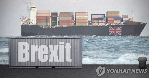 S. Korea signs FTA with Britain, bracing for post-Brexit