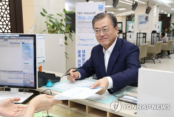Moon invests 50 mln won in fund for S. Korea's material makers amid trade row with Japan
