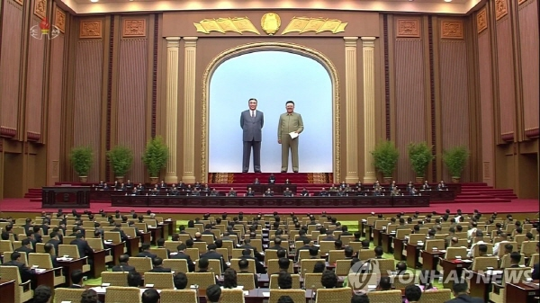 N. Korea amends constitution to cement Kim's grip on power