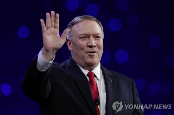 Pompeo wishes Koreans happy Chuseok holiday