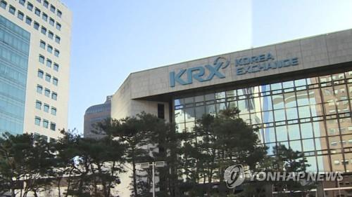Korea Exchange to go paperless from next week