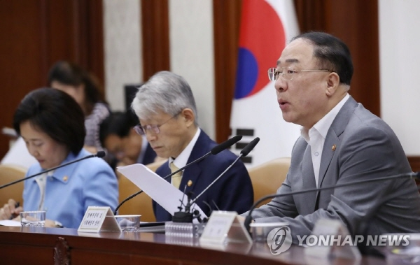 S. Korea unveils measures to cope with population decline
