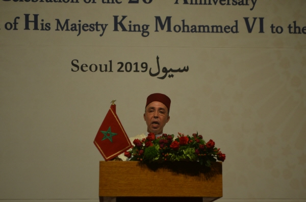 """The diplomatic relations between Morocco and S.Korea are characterized by deep friendship and mutual respect"""