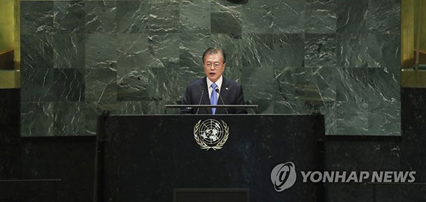Moon proposes turning DMZ into U.N.-backed global peace zone