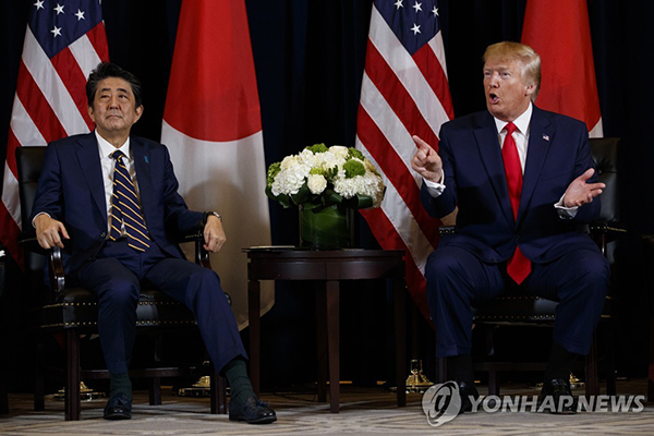 Trump, Abe note importance of trilateral cooperation with S. Korea