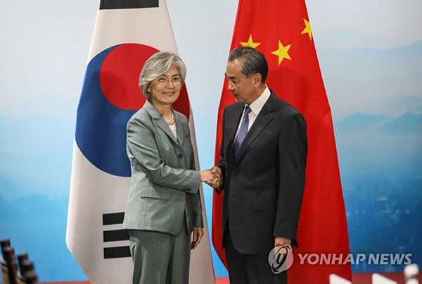 Foreign ministers of S. Korea, China agree to continue cooperation on N.K