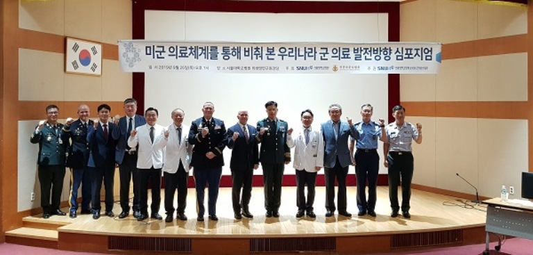 SNU & AFMC join hands for military medical development