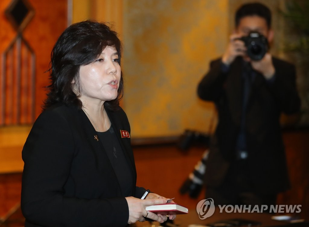 Senior NK diplomat says expectations for talks with U.S. 'disappearing'