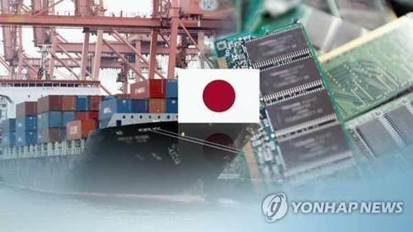 S. Korea to remove Japan's trusted trade partner status in Sept.