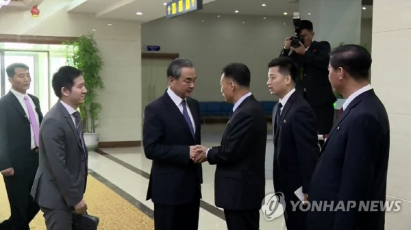 N. Korea hosts dinner reception for China's top diplomat