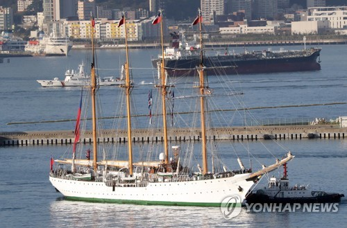 Chilean naval vessel makes port call in Busan for friendship visit