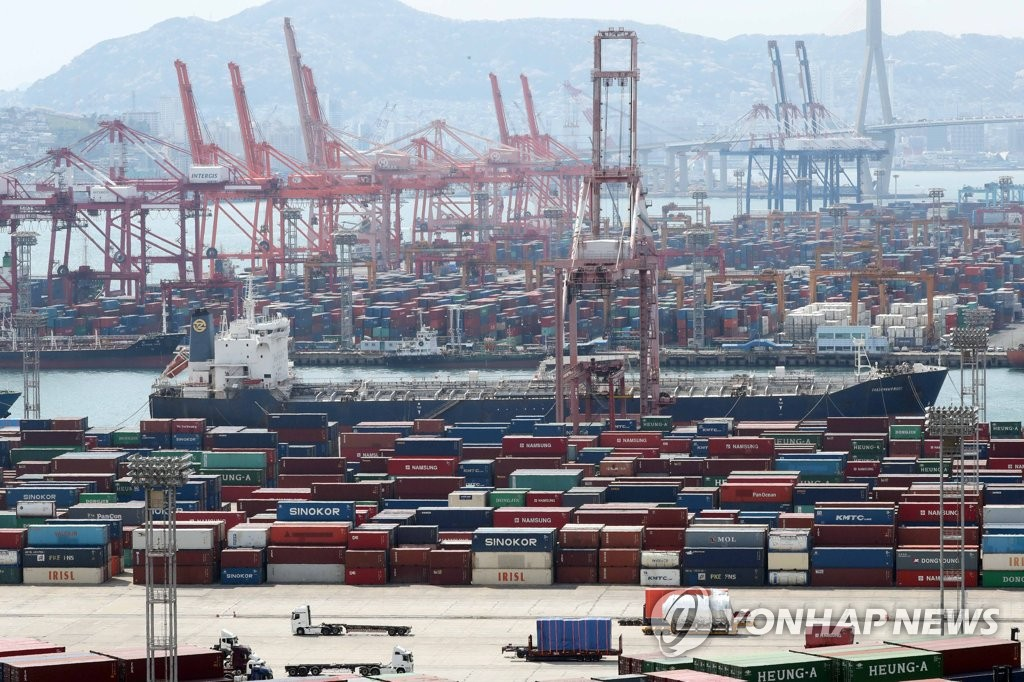 Korea's current account surplus narrows in Aug.