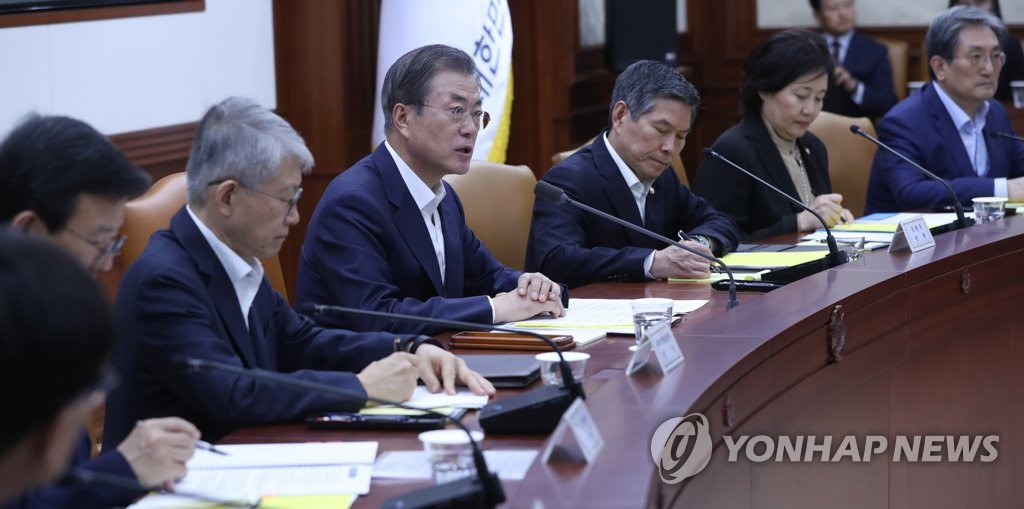 Moon calls for expanding investment in construction sector