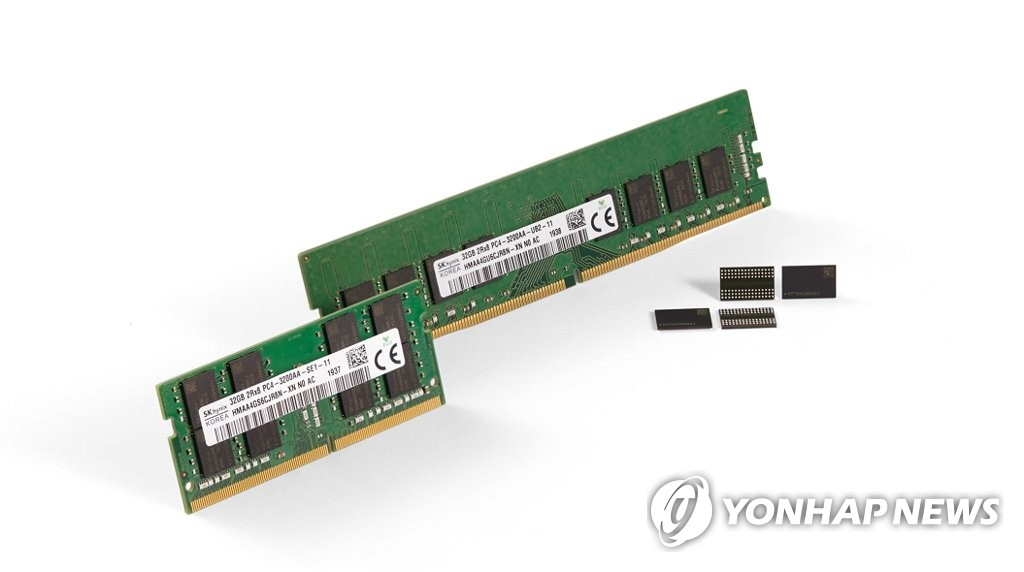 SK hynix Q3 net plunges 89 pct on weak memory prices
