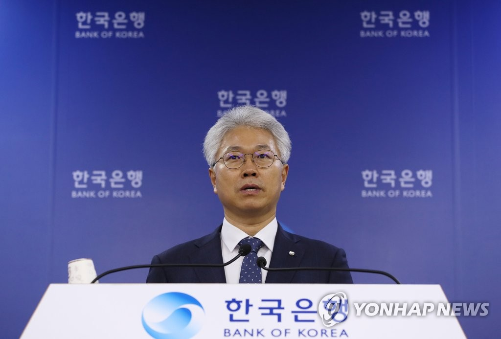 S. Korea's economic growth projected to hit 10-year low in 2019