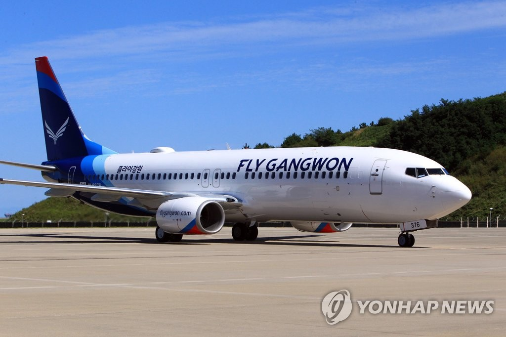 S. Korea to approve 7th low-cost carrier