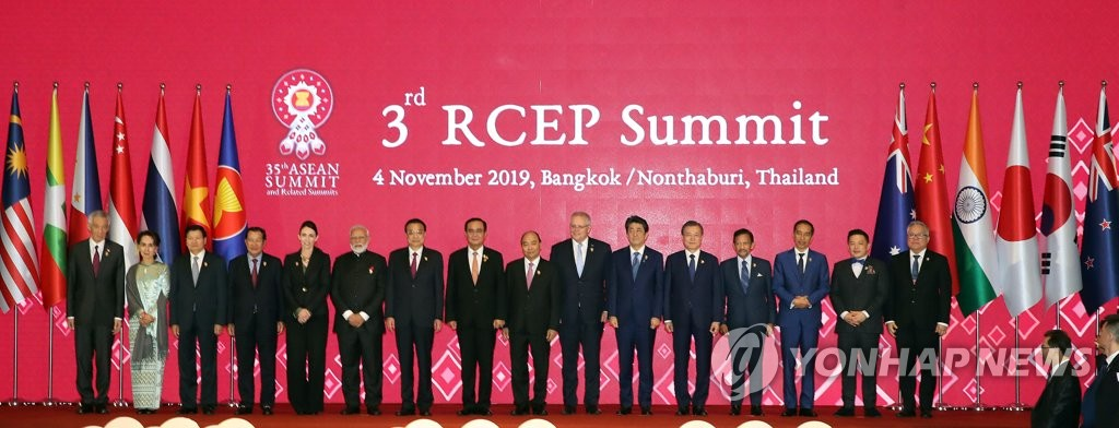 Asia-Pacific nations strike deal on RCEP trade pact