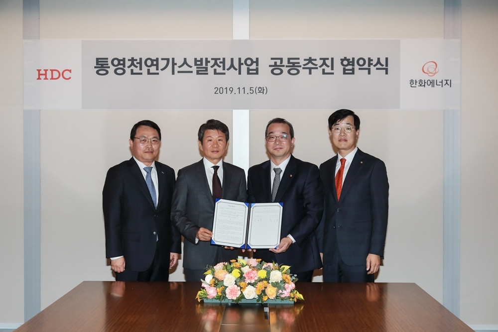 HDC, Hanwha Energy join hands for LNG power plant project