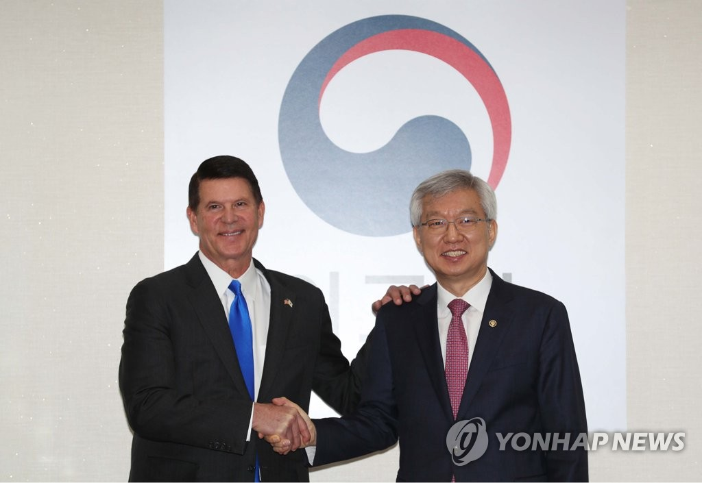 S. Korea, U.S. agree to bolster economic ties for regional initiatives