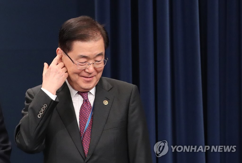 S. Korea expresses strong regret over Japanese distortion of military pact deal