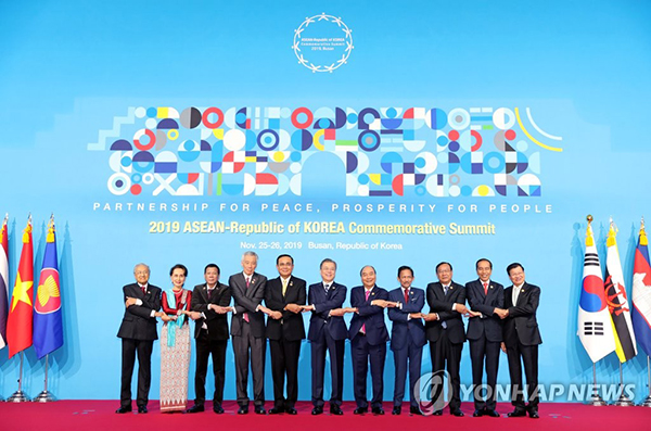 Moon's New Southern Policy 2.0 launched at Busan summit with ASEAN