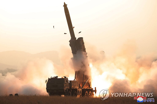 N. Korea says it tested super-large multiple rocket launcher under leader's guidance