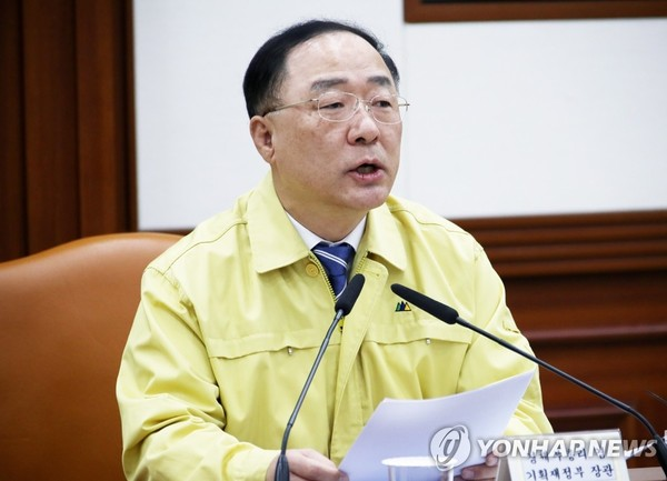 Finance Minister Hong Nam-ki speaks at a meeting with economic ministers on Feb. 7, 2020