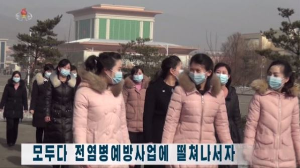 Korean Central Television (KCTV) reporting on the spread of corona virus in the North. KCTV is a television service operated by the Korean Central Broadcasting Committee in North Korea.