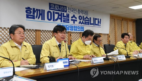 Kim Sang-jo (second from left), Cheong Wa Dae chief of staff for policy, speaks during a ruling party-government-presidential office meeting at the party's headquarters in Seoul on Feb. 25, 2020, to discuss measures to contain the new coronavirus affecting South Korea. (Yonhap)