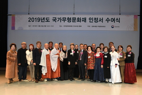 Administrator Chung Jae-suk of CHA (8th from left, front row) poses for picture at the National Intangible Heritage Center (Theater Pungryu) after the certificates has been awarded.