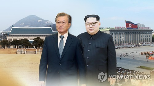 This composite photo provided by the Yonhap News TV shows South Korean President Moon Jae-in (left) and North Korean leader Kim Jong-un.