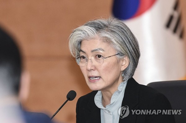 This photo, taken March 6, 2020, shows Foreign Minister Kang Kyung-wha speaking during a briefing session with foreign diplomats on COVID-19 at the foreign ministry in Seoul.