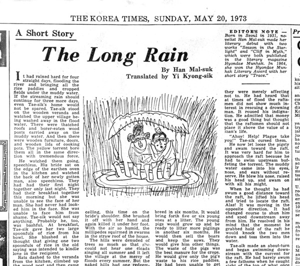 The Long Rain published by The Korea Times on March 20, 1973 was originally written by Lady Novelist Han Malsook and translated into English by the then Columnist Lee Kyuung-sik (now publisher of The Korea Post media), Lee then was spelt Yi according to the Mecune Reichauer transliteration code.
