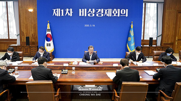 President Moon Jae-in (Third from left) speaks at 1st Emergency Economic Council Meeting on March 19.