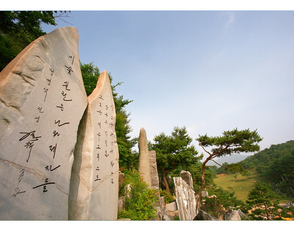 The monument atop the main rock landscape in Wolmyeongdong reads, 'All of this was designed by God, inspired by the Holy Spirit, protected by Jesus Christ, and my disciples and I provided the skills and action.'