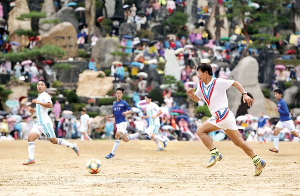 President Jeong promotes a culture of peace through sports