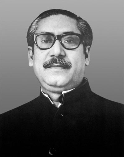 Father of the Nation of Bangladesh Bangabandhu Sheikh Mujibur Rahman