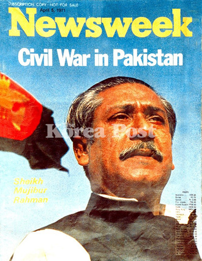 "Bangabandhu Sheikh Mujibur Rahman on the cover of Newsweek Magazine where he was termed as ""Poet of Politics"" (April 5, 1971)."