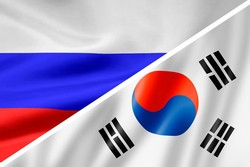 An interesting combination of the National Flags of Korea and Russia.