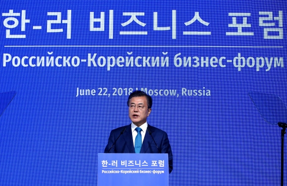 President Moon Jae-in speaks at the Korea-Russia Business Forum on June 22, 2018.