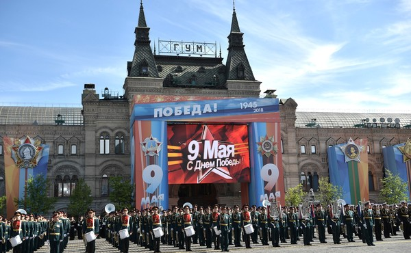 2018 Moscow Victory Day Parade