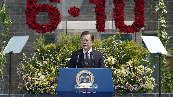 Moon Jae-in president, June 10 pro-democracy movement, 33rd anniversary of the speech.