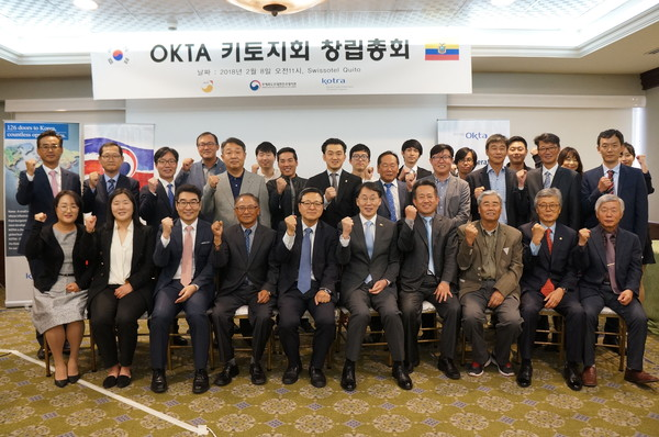 Photo shows Chairman Oh Chang-ho of the KITO Chapter of the World Federation of Overseas Korean Traders Associations (fifth from left, front row) on Feb. 8, 2018. On the occasion of inauguration of the OKTA Kito Chapter